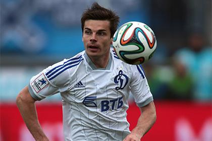 Игрок «Динамо» рассказал о нецивилизованном расставании с клубом