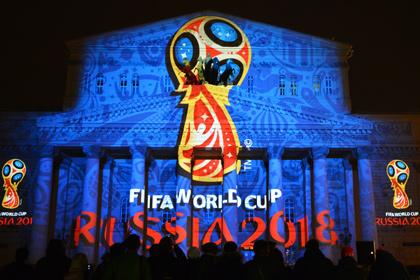 ФИФА опровергла информацию о возможном переносе ЧМ-2018 из России в Катар