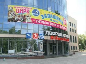 Смоленский ФОК «Юбилейный» открыт в тестовом режиме