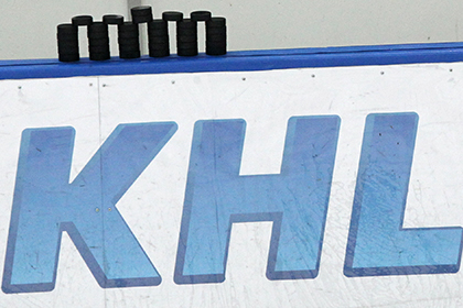 «НТВ-Плюс» выиграла тендер на создание телеканалов КХЛ