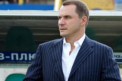 Новый тренер «Динамо» заявил о намерении минимизировать расходы клуба