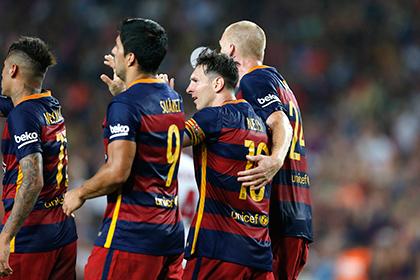 «Барселона» проиграла первый титул в 2015 году