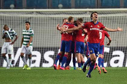 ЦСКА и «Зенит» узнали соперников по групповому этапу Лиги чемпионов