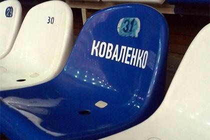 Клуб КХЛ подарил болельщику именное место на трибуне