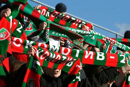 «Локомотив» сыграет в футболках с комментариями из соцсетей