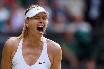 Шарапова опустилась на третью строчку в теннисном рейтинге