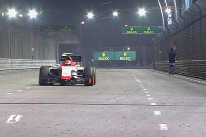 Против британца завели уголовное дело за прогулку по трассе «Формулы-1»
