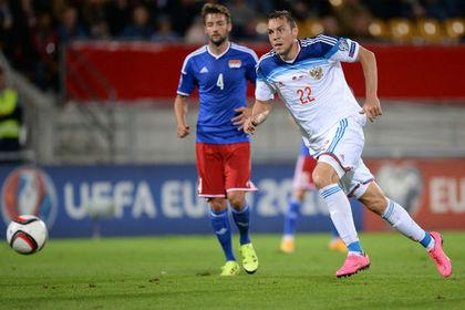 Сборная России по футболу разгромила Лихтенштейн