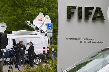 Генпрокуратура США анонсировала новые аресты по делу о коррупции в ФИФА