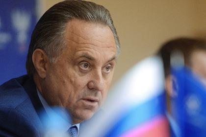 Мутко предложил ввести ответственность функционеров за долги федераций