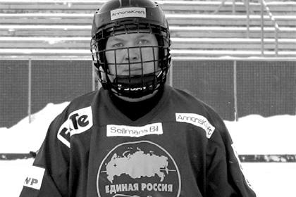 Девятикратный чемпион России по бенди умер на 47-м году жизни