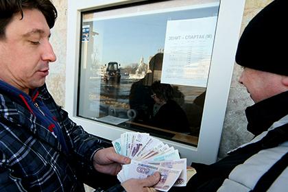 Болельщики «Зенита» вернули полторы тысячи билетов в день игры со «Спартаком»