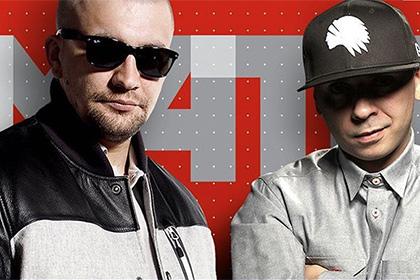 Баста и Смоки Мо записали гимн «Матч ТВ»