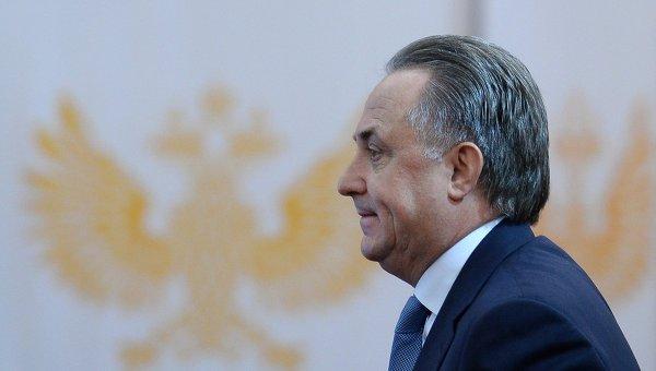 Мутко: проведение матча сборных РФ и Португалии в Лондоне — компромисс