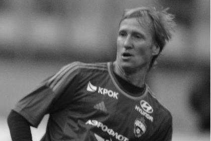Бывший футболист ЦСКА Филиппенков скончался во время товарищеского матча