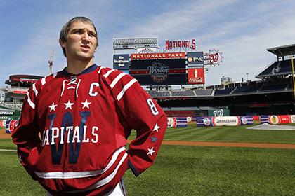 Овечкин набрал 900 очков в регулярных чемпионатах НХЛ