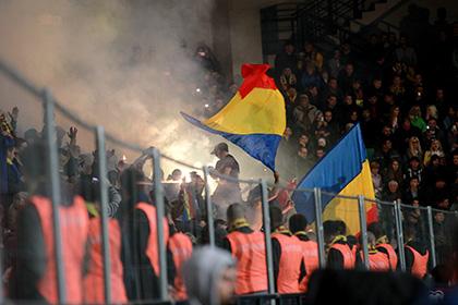 УЕФА наказал сборную Молдавии за поведение фанатов на матче с Россией