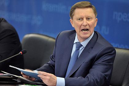 Сергей Иванов возглавил попечительский совет РФБ