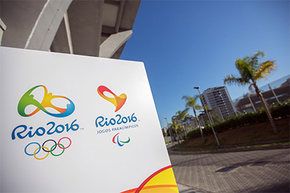 Бюджет Олимпиады-2016 в Рио-де-Жанейро сократят на треть