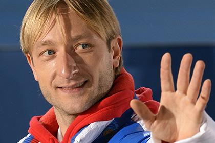 Плющенко включен в расширенный состав сборной России на ОИ-2018