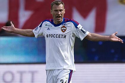 Футболист сборной России пожаловался на лай собак возле отеля в Молдавии