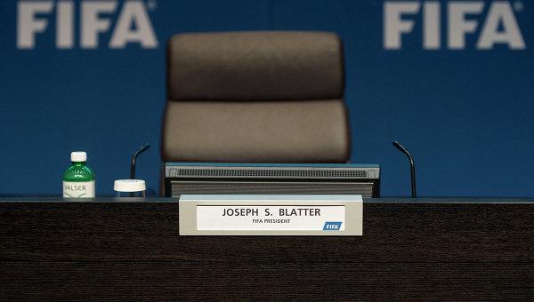 Исполком ФИФА 2-3 декабря обсудит расследования в Швейцарии и США