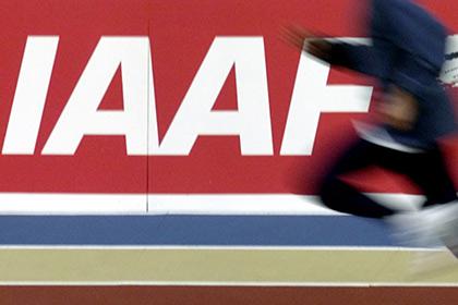 WADA рекомендовало отстранить российских легкоатлетов от мировых соревнований