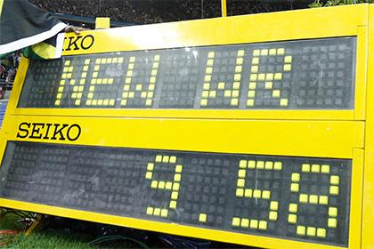 В Великобритании предложили обнулить мировые рекорды в легкой атлетике