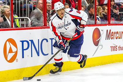 Овечкин преодолел рубеж в 500 заброшенных шайб в НХЛ