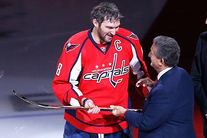 Овечкину подарили золотую клюшку в честь 500-й шайбы в НХЛ
