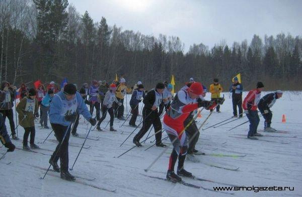 В Смоленске открылся прокат лыж