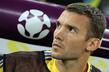 Шевченко стал тренером сборной Украины