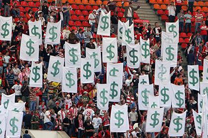 Болельщикам «Спартака» предложили стать акционерами клуба
