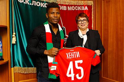 «Локомотив» совершил самую дорогую покупку зимнего трансферного окна в РФПЛ