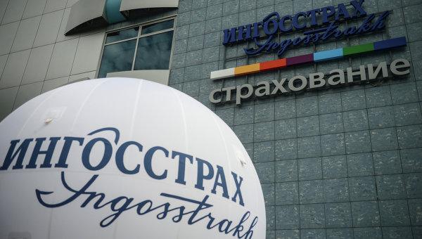 «Ингосстрах» застраховал ЧМ по хоккею в 2016 году на 4,9 млрд рублей