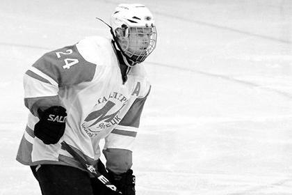 Следователи выявили нарушения в экипировке погибшего 16-летнего хоккеиста
