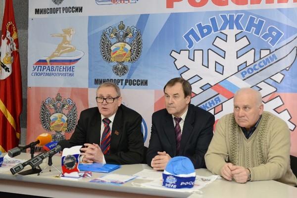 В Смоленской области 14 февраля стартует «Лыжня России»