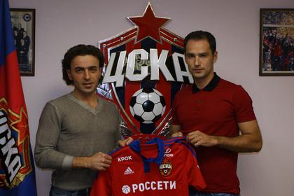 Капитан сборной России по футболу перешел в ЦСКА