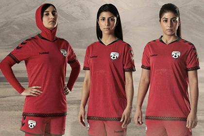 Футболистки афганской сборной обзавелись формой с хиджабом