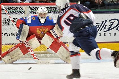 Юниорская сборная России по хоккею пропустила 8 шайб от США в стартовой игре ЧМ