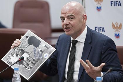 Президент ФИФА спрогнозировал положительное влияние ЧМ-2018 на экономику России