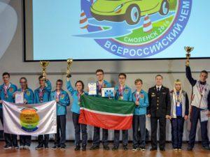 На Всероссийском чемпионате по автомногоборью определились победители