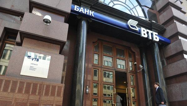 Банк ВТБ предоставляет обществу «Динамо» спонсорский вклад
