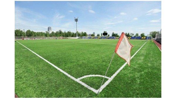 Власти Москвы отремонтируют 11 футбольных полей в «спальных» районах