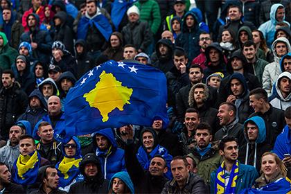 Россия отказалась поддержать принятие Косово в ФИФА