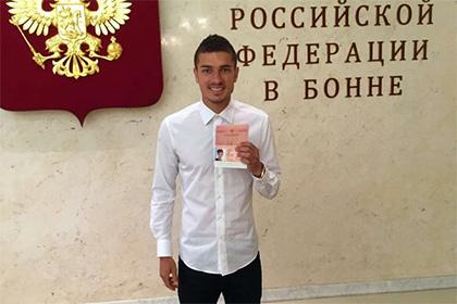 Родившийся на Украине немецкий футболист получил российский паспорт