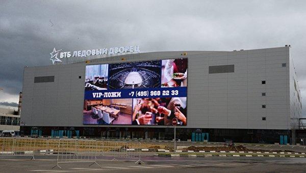 В ГУМЧС Москвы к ЧМ-2016 по хоккею создали группу немедленного реагирования