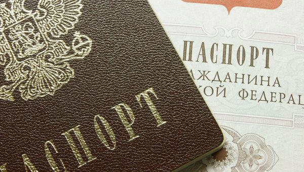 Бразильский футболист ЦСКА Фернандес подал документы на смену гражданства