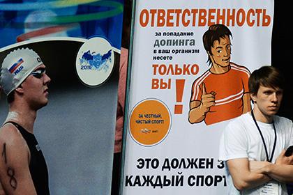 ФБР начало расследование в связи с заявлениями о допинге в российском спорте