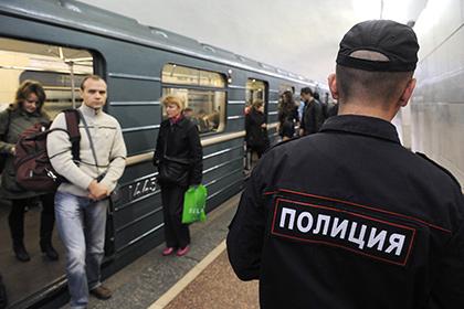 Футбольные фанаты устроили драку с мигрантами в Москве